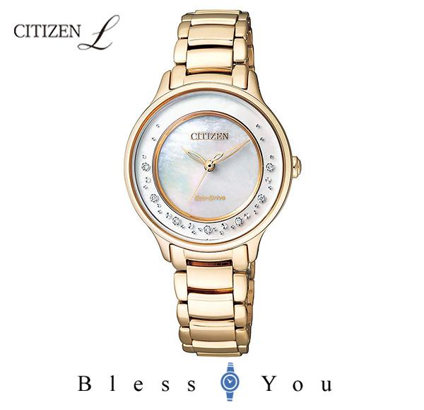 CITIZEN L シチズン エル ソーラー レディース 腕時計 EM0473-82D 63,0