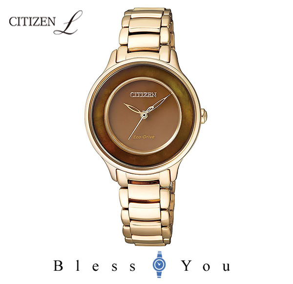 CITIZEN L シチズン エル ソーラー レディース 腕時計 EM0473-82Y 38,0