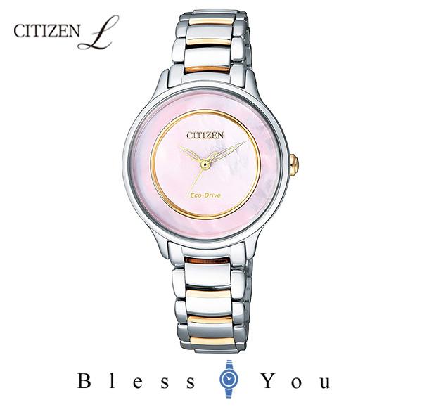 CITIZEN L シチズン エル ソーラー レディース 腕時計 EM0476-84Y 38,0