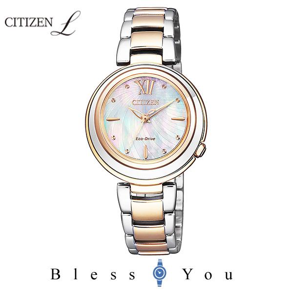 CITIZEN L シチズン エル ソーラー レディース 腕時計 EM0584-81D 34,0