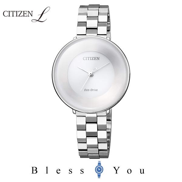 CITIZEN L シチズン エル ソーラー レディース 腕時計 EM0601-84A 42,0