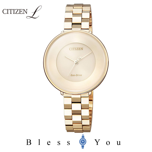 CITIZEN L シチズン エル ソーラー レディース 腕時計 EM0608-85X 45,0