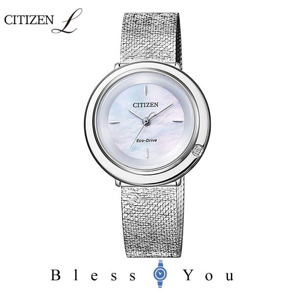 CITIZEN CITIZEN L ソーラー 腕時計 レディース シチズン エル EM0640-91D 39,0