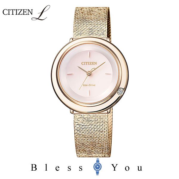 CITIZEN CITIZEN L ソーラー 腕時計 レディース シチズン エル 大坂なおみ EM0643-92X 42,0