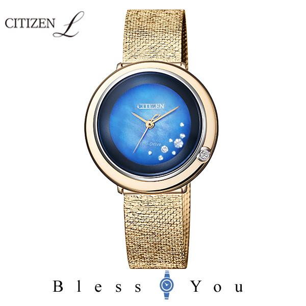 CITIZEN L シチズン ソーラー 腕時計 レディース エル 2019年4月 限定 EM0648-81N 59,0