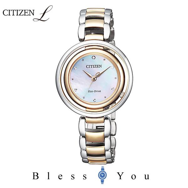 CITIZEN CITIZEN L ソーラー 腕時計 レディース シチズン エル EM0666-97D 36,0