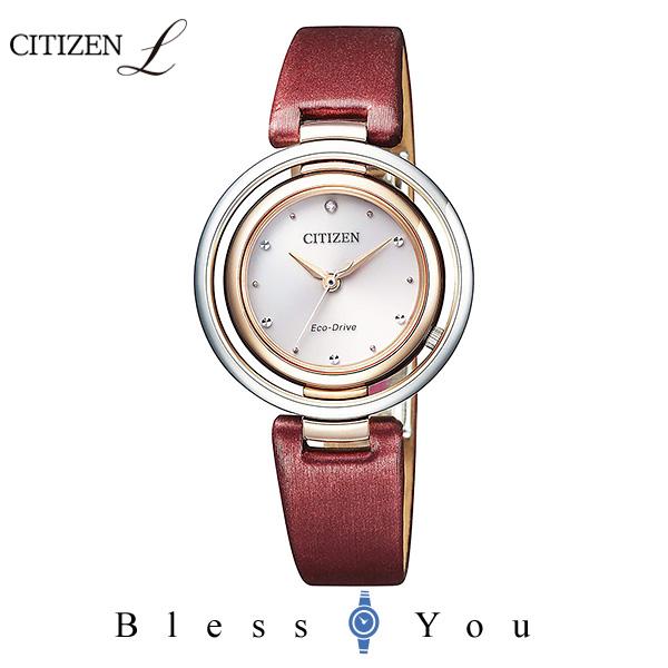 CITIZEN CITIZEN L ソーラー 腕時計 レディース シチズン エル EM0669-21X 32,0