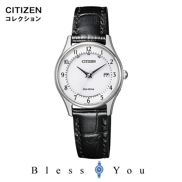 CITIZEN COLLECTION シチズン エコドライブ電波 腕時計 レディース シチズンコレクション ES0000-10A 32,0