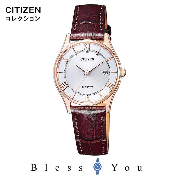 CITIZEN COLLECTION  シチズン コレクション 電波ソーラー レディース 腕時計 ES0002-06A 33,0