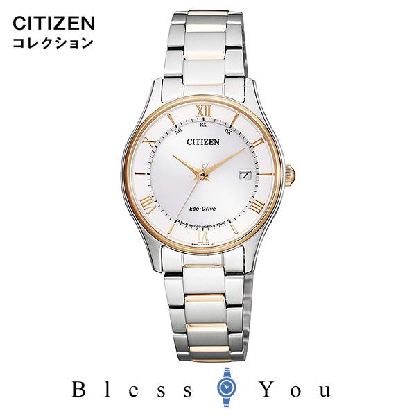 CITIZEN COLLECTION  シチズン コレクション 電波ソーラー レディース 腕時計 ES0002-57A 38,0
