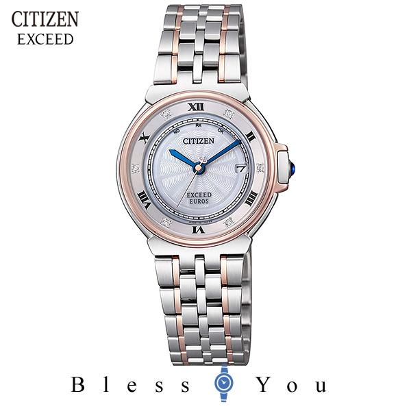 電波 CITIZEN EXCEED シチズン エクシード  レディース 腕時計 ES1036-50A ペアモデル 新品お取り寄せ 300,0