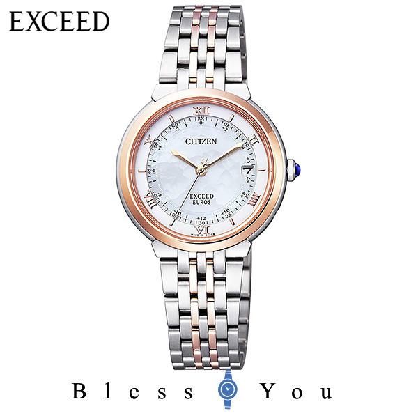 エコドライブ 電波 CITIZEN EXCEED シチズン エクシード  レディース 腕時計 ES1054-58W ペアモデル 新品お取り寄せ 250,0