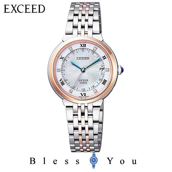 電波 CITIZEN EXCEED シチズン エクシード  レディース 腕時計 ES1055-55W ペアモデル 新品お取り寄せ 300,0