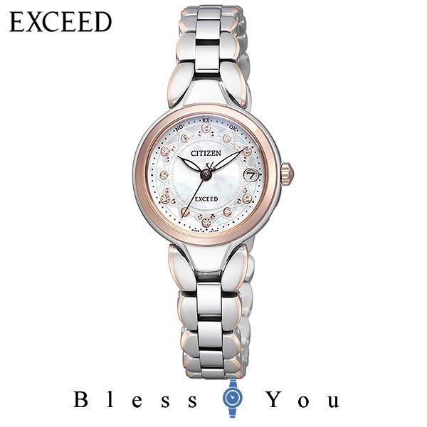 シチズンCITIZEN 腕時計 EXCEED エクシード Eco-Drive エコ・ドライブ 電波時計 ES8045-69W レディース