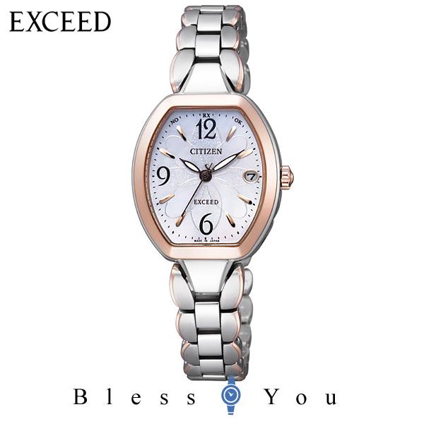 シチズンCITIZEN 腕時計 EXCEED エクシード Eco-Drive エコ・ドライブ 電波時計 チタニウム ダイヤモンドモデル ES8064-56A レディース