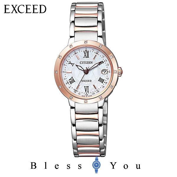 エコドライブ 電波 CITIZEN EXCEED シチズン エクシード  レディース 腕時計 ES9334-58W 新品お取り寄せ 170,0