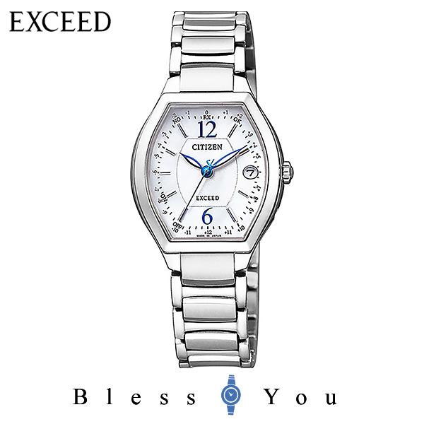 エコドライブ ソーラー 電波 CITIZEN EXCEED シチズン エクシード  レディース 腕時計 ES9340-55W 新品お取り寄せ 110,0