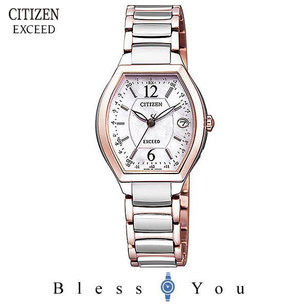 エコドライブ ソーラー 電波 CITIZEN EXCEED シチズン エクシード レディース 腕時計 ES9342-50W 新品お取り寄せ 120,0
