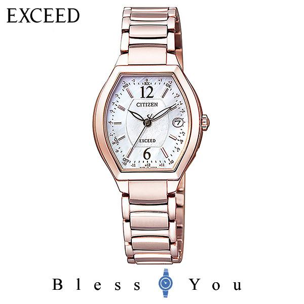 エコドライブ ソーラー 電波 CITIZEN EXCEED シチズン エクシード  レディース 腕時計 ES9344-54W 新品お取り寄せ 120,0
