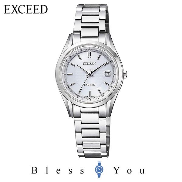 CITIZEN EXCEED シチズン 電波ソーラー レディース 腕時計 エクシード ES9370-54A 100,0