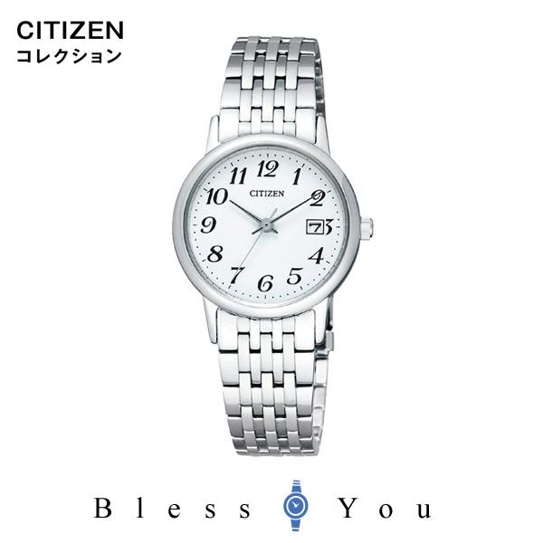 CITIZEN COLLECTION シチズンコレクション レディース 腕時計 EW1580-50B ペアモデル 新品お取り寄せ 20,0