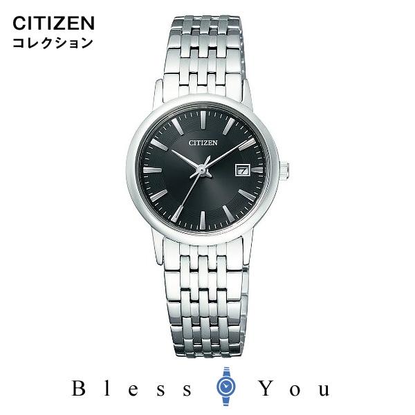 CITIZEN COLLECTION シチズンコレクション レディース 腕時計 EW1580-50G ペアモデル 新品お取り寄せ 20,0