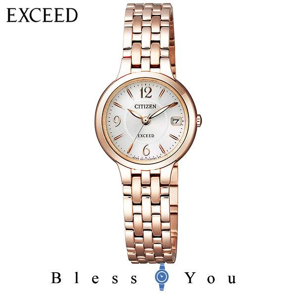 エコドライブ CITIZEN EXCEED シチズン エクシード  レディース 腕時計 EW2262-50A 新品お取り寄せ 58,0