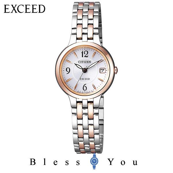 エコドライブ CITIZEN EXCEED シチズン エクシード  レディース 腕時計 EW2264-54A 新品お取り寄せ 58,0