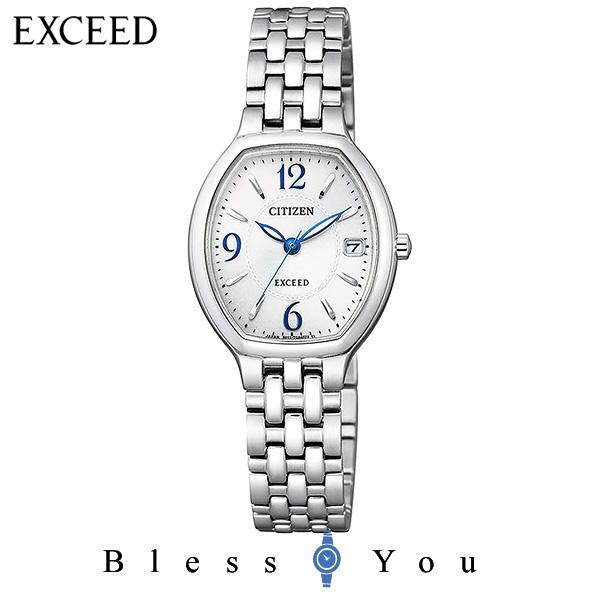 エコドライブ CITIZEN EXCEED シチズン エクシード  レディース 腕時計 EW2430-57A 新品お取り寄せ 55,0