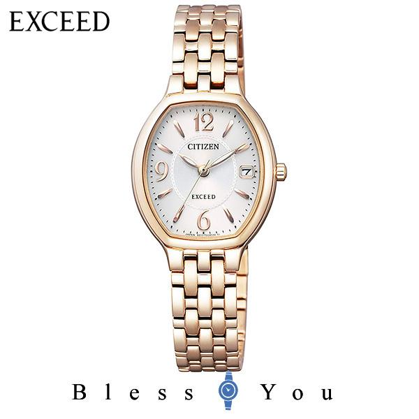 エコドライブ CITIZEN EXCEED シチズン エクシード  レディース 腕時計 EW2432-51A 新品お取り寄せ 55,0