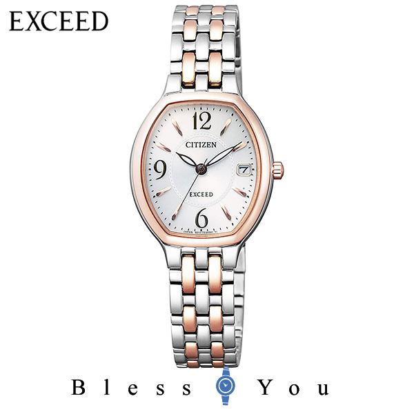 エコドライブ CITIZEN EXCEED シチズン エクシード  レディース 腕時計 EW2434-56A 新品お取り寄せ 58,0