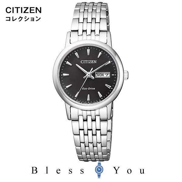CITIZEN COLLECTION シチズンコレクション レディース 腕時計 EW3250-53E ペアモデル 新品お取り寄せ 23,0