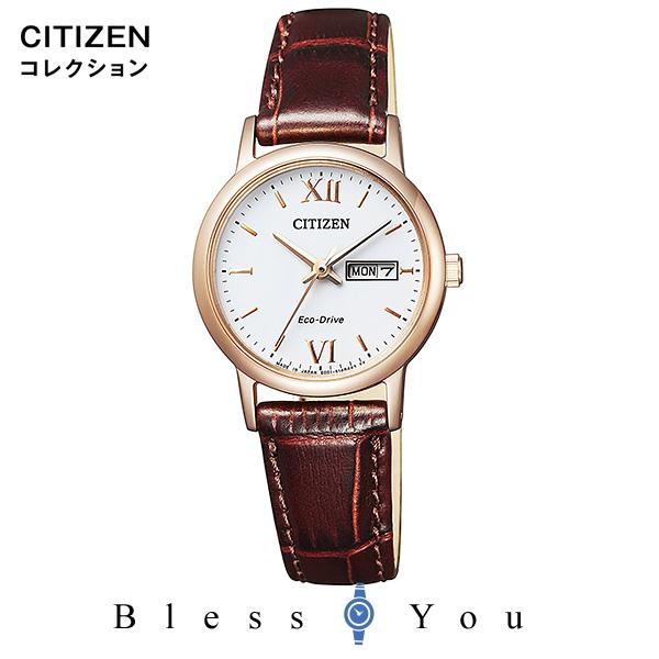 エコドライブ CITIZEN COLLECTION シチズンコレクション レディース 腕時計 EW3252-07A ペアモデル 新品お取り寄せ 21,0