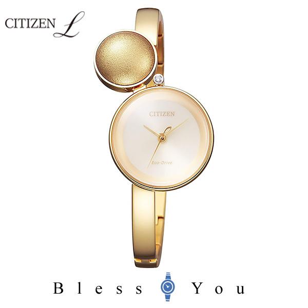 CITIZEN L シチズン エル ソーラー レディース 腕時計 EW5495-55P 67,0