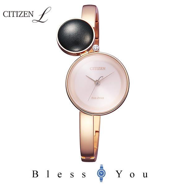CITIZEN L シチズン エル ソーラー レディース 腕時計 EW5496-52W 67,0