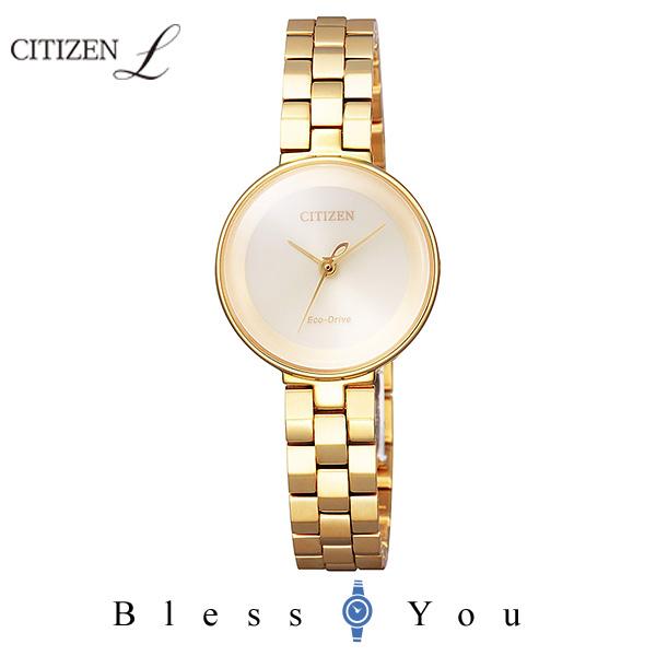 CITIZEN L シチズン エル ソーラー レディース 腕時計 EW5505-53P 45,0
