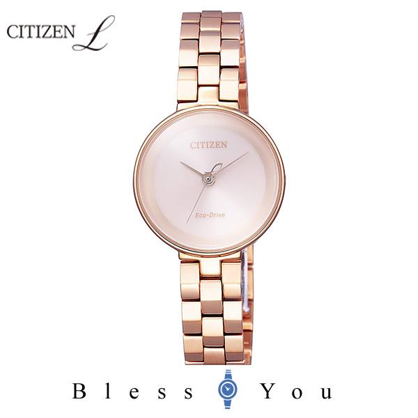 CITIZEN L シチズン エル ソーラー レディース 腕時計 EW5506-51W 45,0