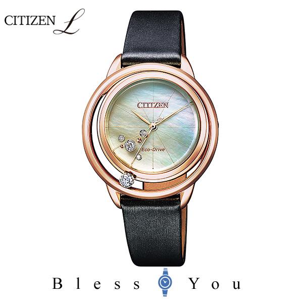 CITIZEN L シチズン エル エコドライブ 腕時計 レディース  2019年9月 限定モデル EW5522-20D 100,0