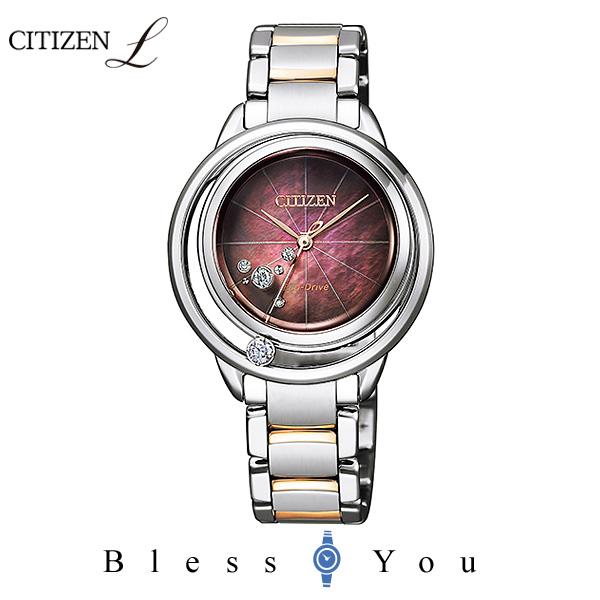 CITIZEN L シチズン エル エコドライブ 腕時計 レディース  2019年9月 EW5529-55W 100,0