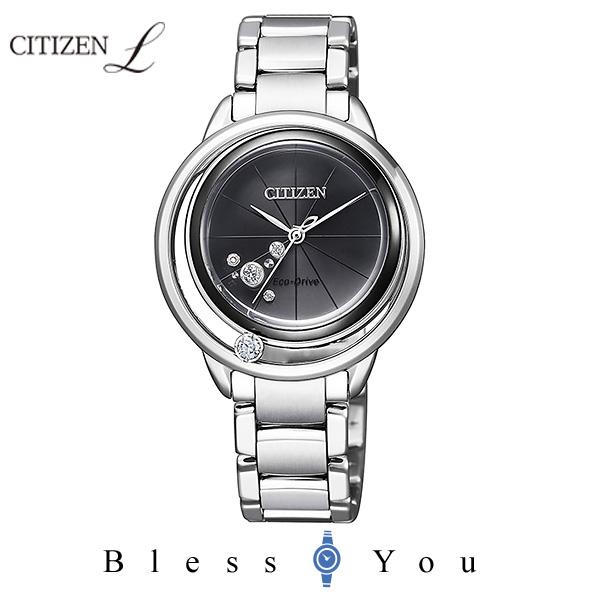 CITIZEN L シチズン エル ソーラー レディース 腕時計 EW5529-80E 100,0