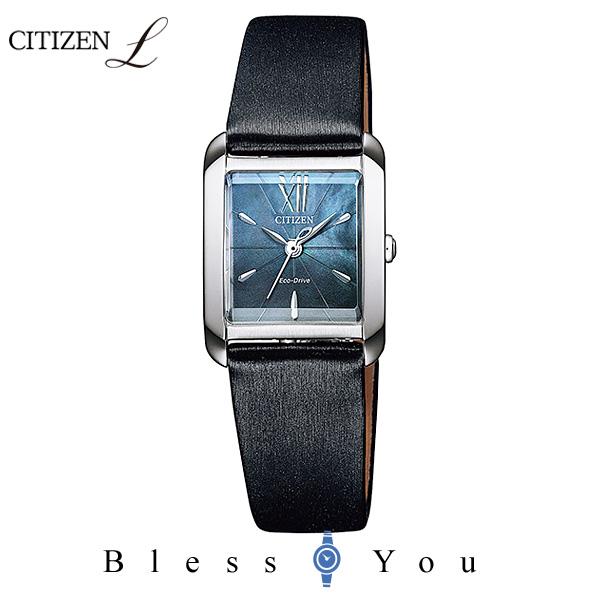 CITIZEN L シチズン エル エコドライブ 腕時計 レディース  2019年9月 EW5557-17N 30,0