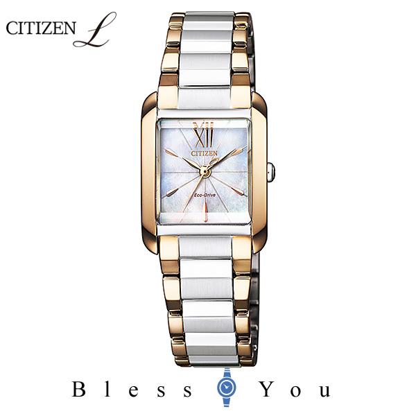 CITIZEN L シチズン エル エコドライブ 腕時計 レディース  2019年9月 EW5559-89D 35,0