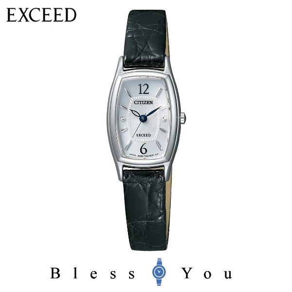 エコドライブ CITIZEN EXCEED シチズン エクシード  レディース 腕時計 EX2000-09A 新品お取り寄せ 50,0
