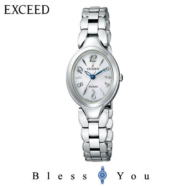エコドライブ CITIZEN EXCEED シチズン エクシード  レディース 腕時計 EX2040-55A 新品お取り寄せ 70,0