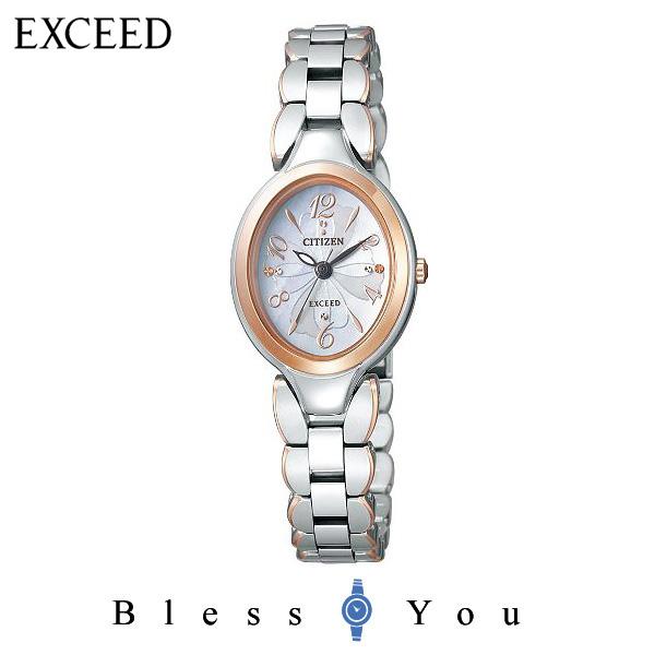 エコドライブ CITIZEN EXCEED シチズン エクシード  レディース 腕時計 EX2044-54W 新品お取り寄せ 75,0