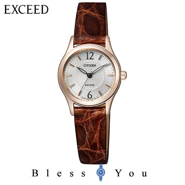 エコドライブ CITIZEN EXCEED シチズン エクシード  レディース 腕時計 EX2062-01A 新品お取り寄せ 52,0