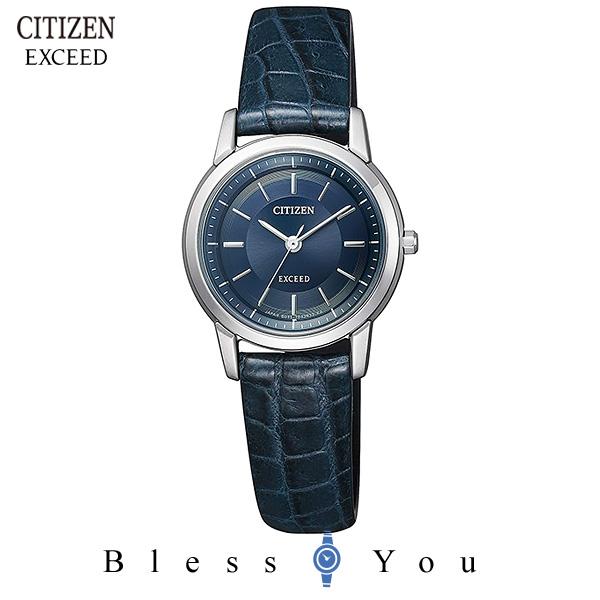 CITIZEN EXCEED シチズン エクシード  レディース 腕時計 EX2071-01L ペアモデル 新品お取り寄せ 80,0