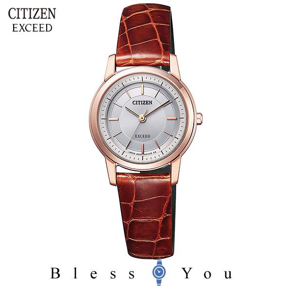 CITIZEN EXCEED シチズン エクシード  レディース 腕時計 EX2072-16A ペアモデル 新品お取り寄せ 80,0