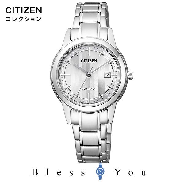 エコドライブ ソーラー CITIZEN COLLECTION シチズンコレクション レディース 腕時計 FE1081-67A ペアモデル 新品お取り寄せ 23,0