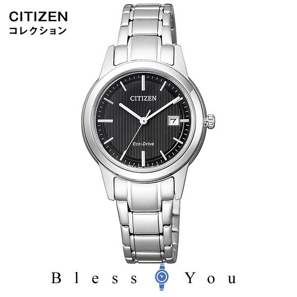 エコドライブ ソーラー CITIZEN COLLECTION シチズンコレクション レディース 腕時計 FE1081-67E ペアモデル 新品お取り寄せ 23,0